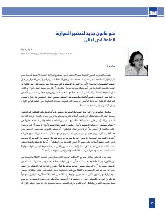5.Kawthar Dara cover