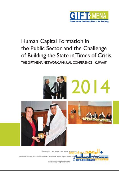 Human Capital Formation in the Public Sector