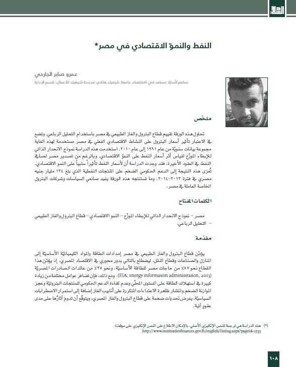 File12 cover