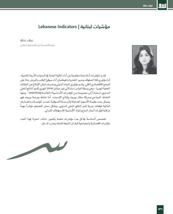 file13 cover