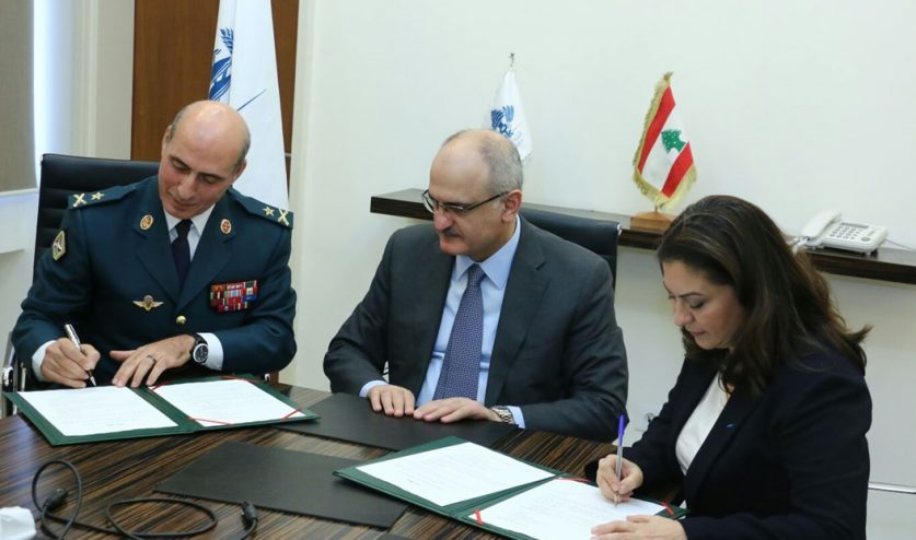 MOU signature with Leb Army-2016