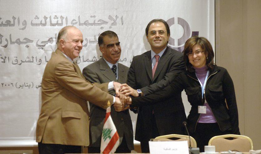 Protocole d'accord OMD janv06
