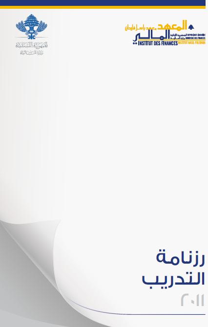 رزنامة 2011