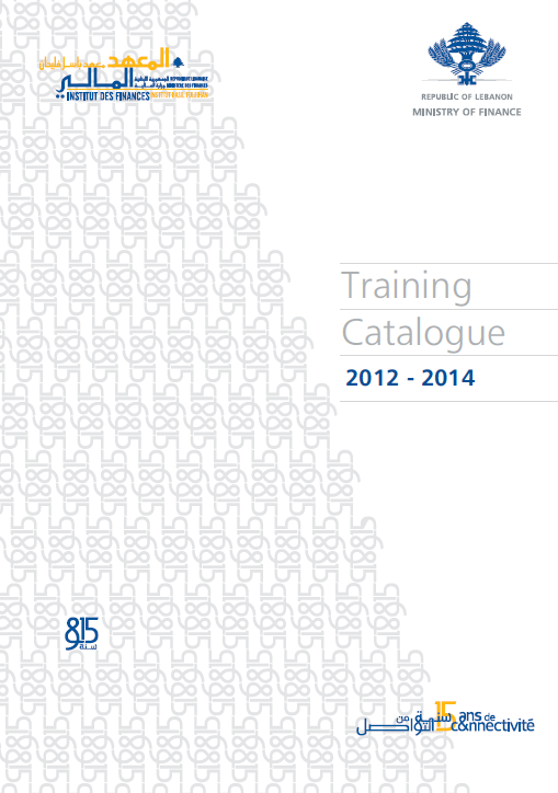 Training Catalogue 2012-2014