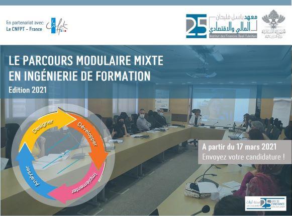 2021- Invitation - Parcours modulaire - CNFPT