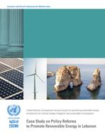 policy-reforms-promote-renewable-energy-lebanon-cover-english