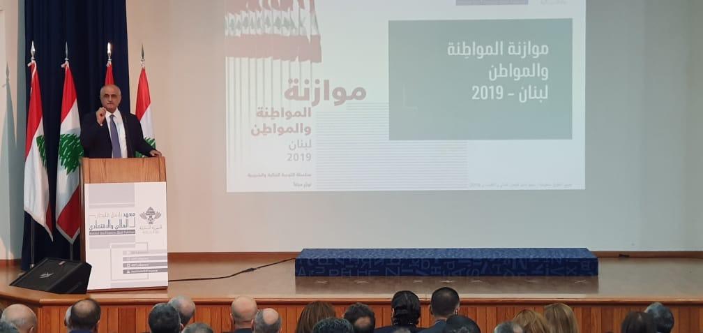 Citizen budget launching - 2019 (1)