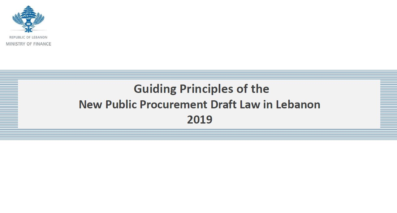 guides for public procurement law