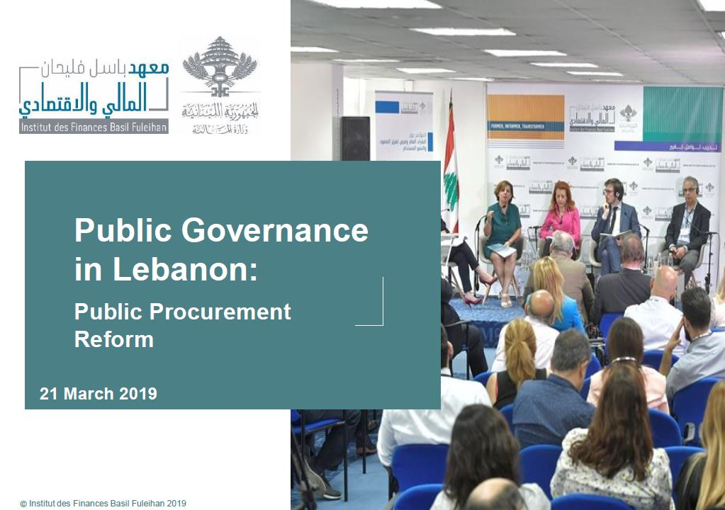 public governance in lebanon