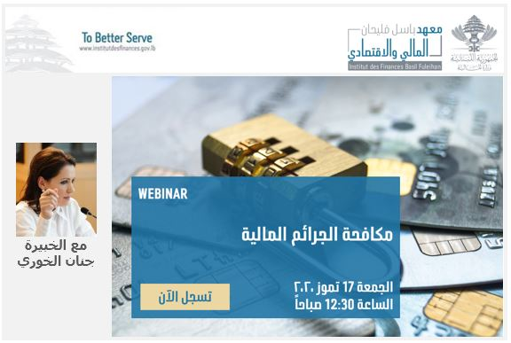 Invitation - Webinar Financial Crime