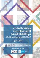 Cover Executive Summary ICC - AR