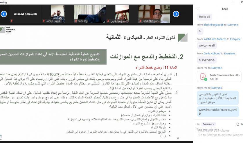 PP law webinar 2