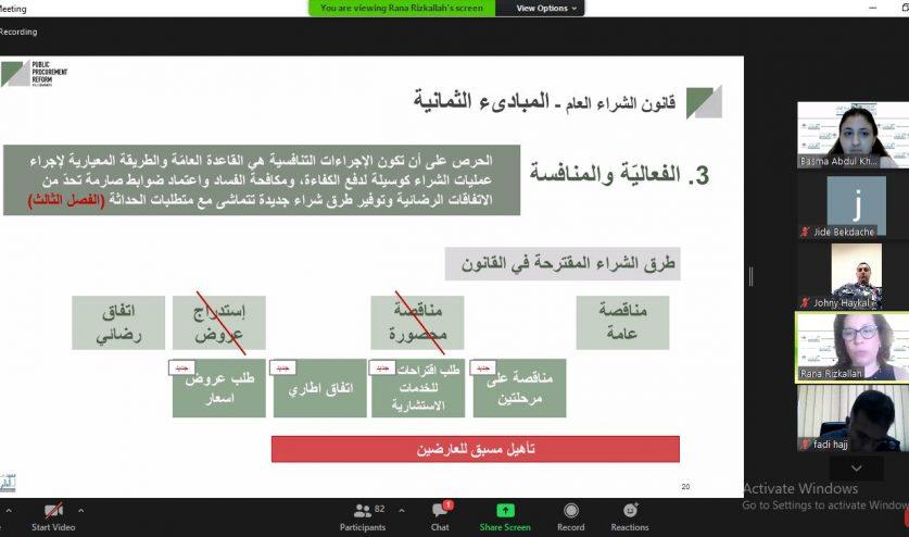 PP law webinar 3