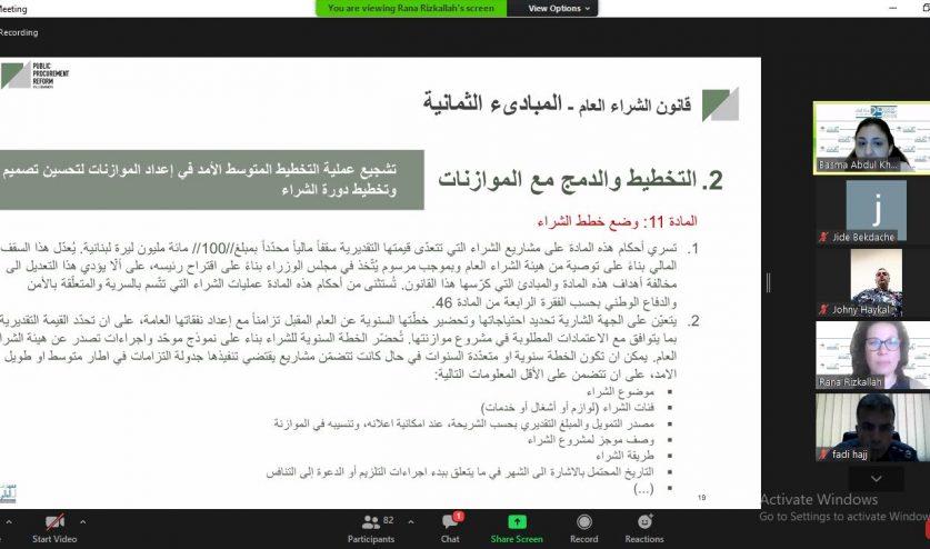 PP law webinar 4