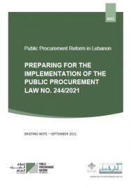 PP Brief note cover sep 2021