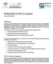 Note on SOEs